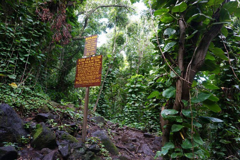 Hiking the Napali Coast Trail on Kauai