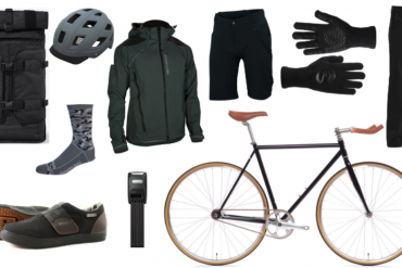 Best spring cycling gear Gearminded.com